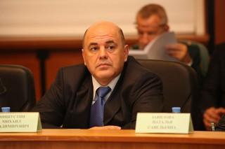 ФНС утвердила Справочник видов документов