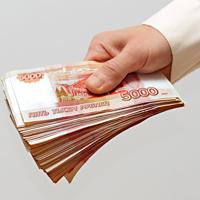 На повышение зарплат судьям в 2014 году выделено около 1,7 млрд руб.
