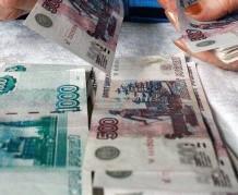 В 2018 году МРОТ планируют повысить до 9 489 рублей