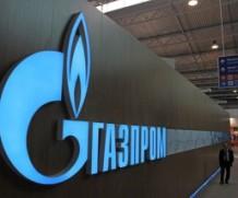 Проектам «Газпрома» снизят НДПИ