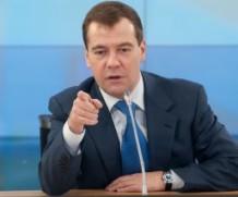 Дмитрий Медведев поручил решить вопрос самозанятых