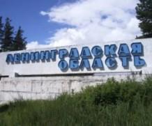 В Ленинградской области подешевеют патенты